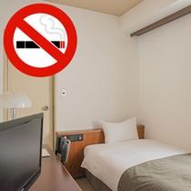 エコノミーシングルルーム 禁煙