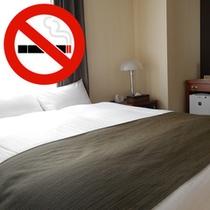 ダブルルーム 禁煙