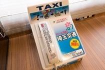 タクシー直通電話機