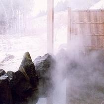 露天風呂 【冬景】