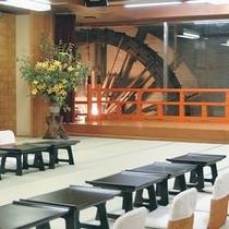 【宴会場】水車の見える宴会場
