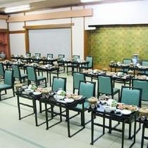 イステーブル宴会も可能な広間