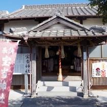 宝当神社(高島) 船約15分