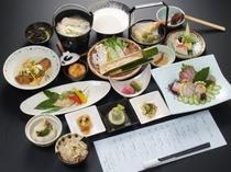 ■和食会席膳(一例)