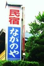 看板(1)