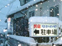 雪の看板(2)