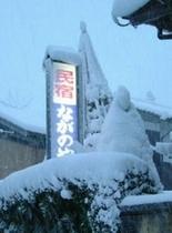 雪の看板(1)