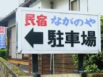 看板(2)
