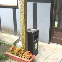 屋内禁煙 喫煙区域
