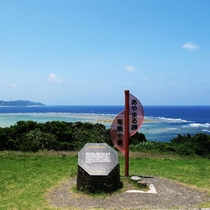 *あやまる岬/当館から車で15分。奄美ブルーが広がる絶景!