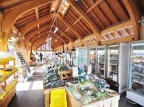 【ゆうきセンター 農産物直売所】大野の有機農産物や特産品を販売しています。