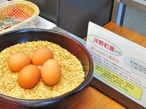 【洋野町産生たまご】新鮮なものをお出ししています。是非お召し上がりください。