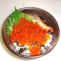 ☆料理_プラン_いくら丼