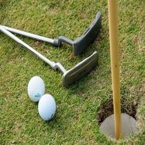 フィールドアクティビティ「パターゴルフ」