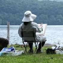 【湖畔で写生】湖畔でのんびり写生を楽しむのはいかが?