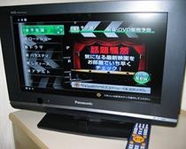 VOD_案内