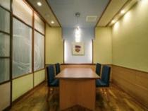 露天風呂付客室ダイニングルーム(150X200)