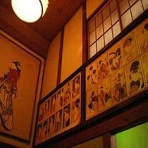 古今さまざまな【浮世絵】が館内所狭しと飾られている♪