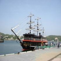 【観光情報】下田観光遊覧船「黒船サスケハナ号」