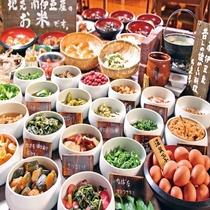 南伊豆産の野菜たっぷり♪朝食バイキング