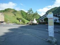最寄のバス停「サンバレー」