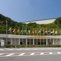 大塚国際美術館(正面玄関)