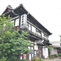 *外観/昔の姿をそのまま残す歴史ある建物。平成16年に移築しました。