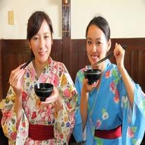 金目鯛の味噌汁サービス!