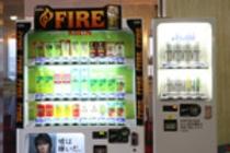1階ロビーにある自動販売機☆100円〜です♪