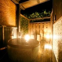 【離れ 竹ぶえ】源泉掛け流しの露天風呂で24時間お好きなときに湯浴みをお楽しみいただけます