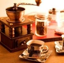 【個居 うみ蛍】挽き立てのコーヒーを味わえるのはこのお部屋だけ