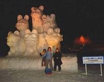 小岩井農場雪まつり<子供>