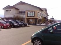 【レストラン/旬菜食健 ひな野】当館提携のレストラン、車で約15分