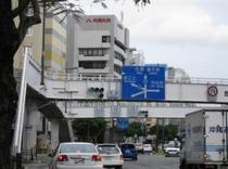 駅からホテルまでの道のり1
