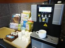 ロビーにて15:00〜22:00まで無料セルフコーヒーをご利用頂けます。