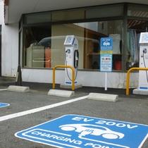 〇電気自動車充電スタンド、チャージスルゾウ普通充電が2台を設置しております。