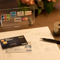 〇チェックアウトご精算は、現金または各種クレジットカードをご利用いただけます。