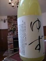 栃木の地酒 女性に大人気!