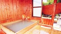 あったか温泉宿美鈴荘 源泉掛け流し24時間風呂