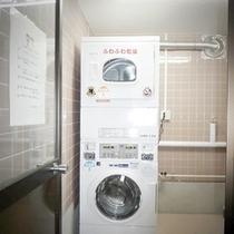*【館内】長期滞在でも安心。乾燥機および洗濯機も完備♪