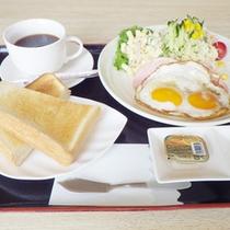 *【朝食例】卵・生野菜・パンと栄養バランスもばっちりです♪