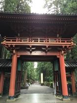 世界遺産日光の社寺 二荒山神社