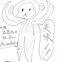 読売テレビ N様
