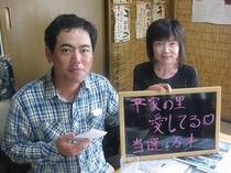 総額10万円が当たる!4月分当選者様