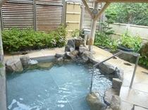 さくらの湯 温泉
