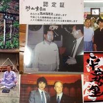 100万人を治した‼️ゼロ磁場発見者★日本人でただ一人の最後の弟子★『真実のガン講座』開催決定‼️