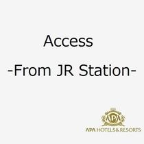 JR天王寺駅からホテルまで(徒歩約5分)