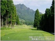 南阿蘇カントリークラブ【ゴルフパックプランあります】
