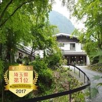 奥秩父 谷津川館のイメージ
