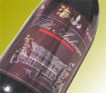 海山オリジナルワイン赤
